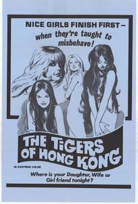 The Tigers of Hong Kong - 27 x 40 Movie Poster - Style A