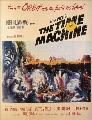 The Time Machine - 11 x 17 Movie Poster - Style B
