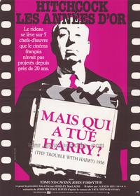 The Trouble with Harry - 11 x 17 Movie Poster - Belgian Style A