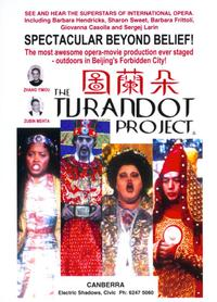 The Turandot Project - 11 x 17 Movie Poster - Style B