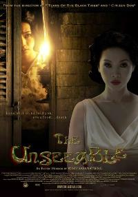 The Unseeable - 11 x 17 Movie Poster - Style B