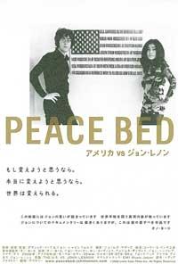 The U.S. vs. John Lennon - 11 x 17 Movie Poster - Japanese Style A