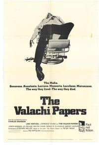 The Valachi Papers - 11 x 17 Movie Poster - Style A
