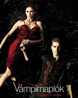 The Vampire Diaries (TV) - 11 x 17 TV Poster - Hungarian Style G