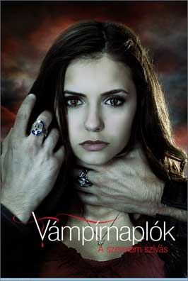 The Vampire Diaries (TV) - 27 x 40 TV Poster - Hungarian Style E