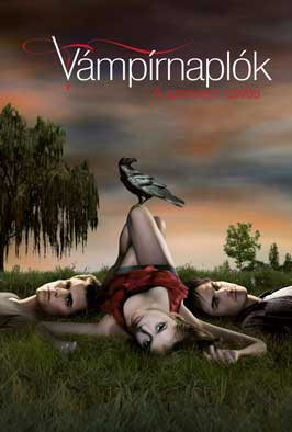 The Vampire Diaries (TV) - 27 x 40 TV Poster - Hungarian Style F