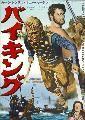The Vikings - 11 x 17 Movie Poster - Japanese Style A