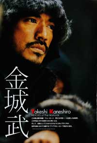 The Warlords - 27 x 40 Movie Poster - Japanese Style A