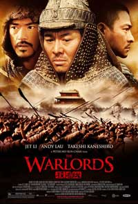 The Warlords - 11 x 17 Movie Poster - Style A