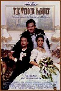 The Wedding Banquet - 27 x 40 Movie Poster - Style A