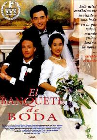 The Wedding Banquet - 27 x 40 Movie Poster - Spanish Style A