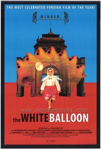 The White Balloon - 11 x 17 Movie Poster - Style A
