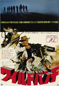 The Wild Bunch - 11 x 17 Movie Poster - Japanese Style B