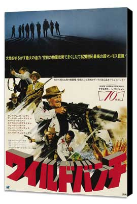 The Wild Bunch - 27 x 40 Movie Poster - Japanese Style B - Museum Wrapped Canvas