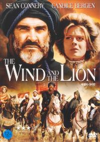 Wind and the Lion, The - 27 x 40 Movie Poster - Korean Style A