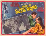 The World of Suzie Wong - 22 x 28 Movie Poster - Half Sheet Style A
