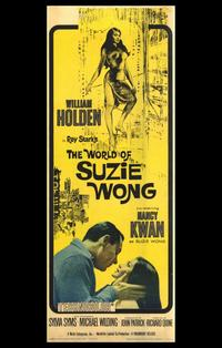 The World of Suzie Wong - 11 x 17 Movie Poster - Style A
