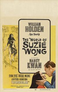 The World of Suzie Wong - 11 x 17 Movie Poster - Style D
