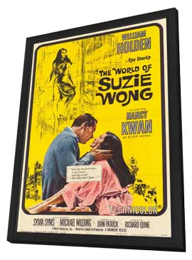 The World of Suzie Wong - 11 x 17 Movie Poster - Style B - in Deluxe Wood Frame