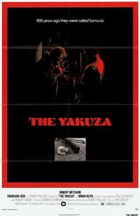 The Yakuza - 11 x 17 Movie Poster - Style A