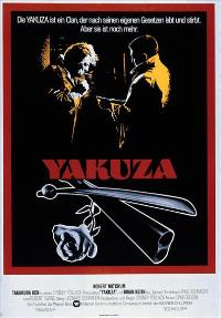 The Yakuza - 11 x 17 Movie Poster - German Style A