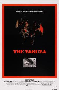 The Yakuza - 43 x 62 Movie Poster - Bus Shelter Style A