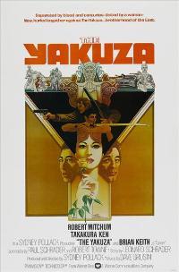 The Yakuza - 11 x 17 Movie Poster - Style B