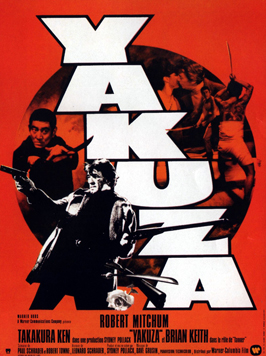 The Yakuza - 11 x 17 Movie Poster - French Style A