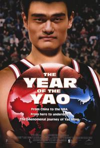 The Year of the Yao - 11 x 17 Movie Poster - Style A