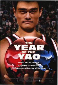 The Year of the Yao - 27 x 40 Movie Poster - Style A