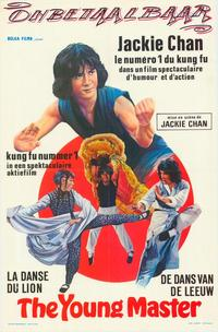 The Young Master - 27 x 40 Movie Poster - Belgian Style A