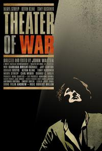 Theater of War - 11 x 17 Movie Poster - Style A