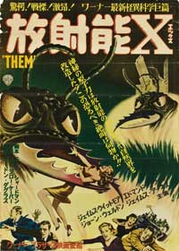 Them! - 11 x 17 Movie Poster - Japanese Style A