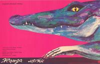 Thirst For Revenge - 27 x 40 Movie Poster - Russian Style A