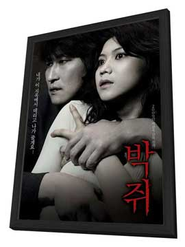 Thirst - 27 x 40 Movie Poster - Korean Style A - in Deluxe Wood Frame