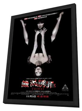 Thirst - 11 x 17 Movie Poster - Hong Kong Style A - in Deluxe Wood Frame