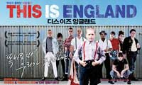 This Is England - 11 x 17 Movie Poster - Korean Style B