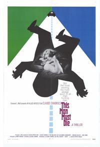 This Man Must Die - 11 x 17 Movie Poster - Style A