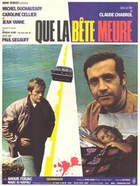 This Man Must Die - 11 x 17 Movie Poster - French Style A