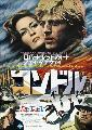 Three Days of the Condor - 27 x 40 Movie Poster - Japanese Style B