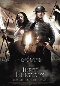 Three Kingdoms: Resurrection of the Dragon - 11 x 17 Movie Poster - Style A
