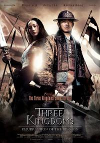 Three Kingdoms: Resurrection of the Dragon - 43 x 62 Movie Poster - Bus Shelter Style A