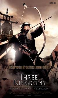 Three Kingdoms: Resurrection of the Dragon - 11 x 17 Movie Poster - Style B
