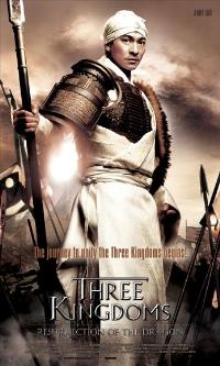 Three Kingdoms: Resurrection of the Dragon - 43 x 62 Movie Poster - Bus Shelter Style E