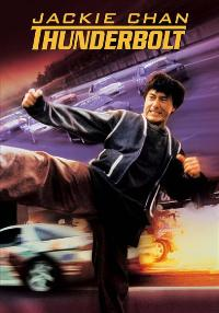 Thunderbolt - 11 x 17 Movie Poster - Style A