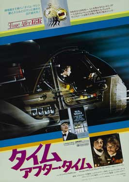 Time After Time - 27 x 40 Movie Poster - Japanese Style A
