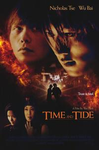 Time and Tide - 11 x 17 Movie Poster - Style A
