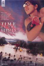 Time of the Gypsies - 11 x 17 Movie Poster - Style A