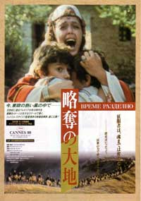 Time of Violence - 11 x 17 Movie Poster - Japanese Style A
