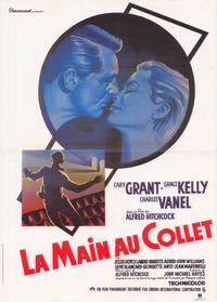 To Catch a Thief - 47 x 62 Movie Poster - French Style A